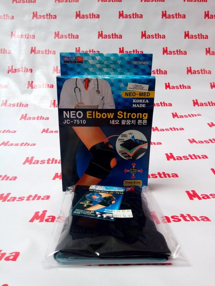 Deker Pelindung SIku Tangan Neo Elbow Strong JC-7510 Neomed Korea