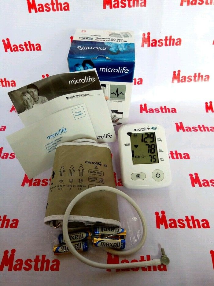 Tensi/Tensimeter Digital / Electric / elektrik Microlife BP A2 Classic